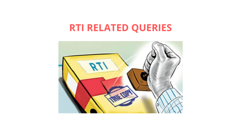 RTI RELATED QUERIES