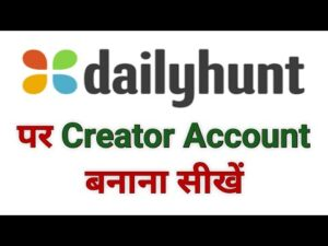 How Become Daily hunt creators and earn
