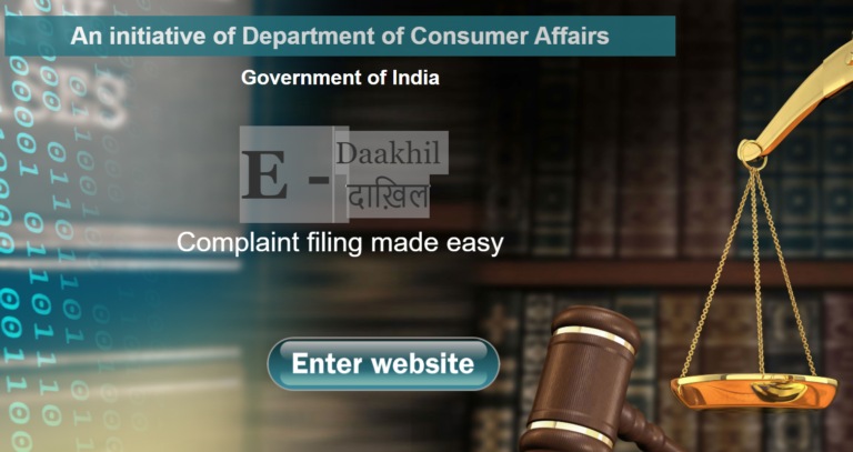 Edaakhil [Complaint filing made easy] How we can case file full details