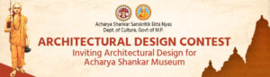 Architectural Design Contest