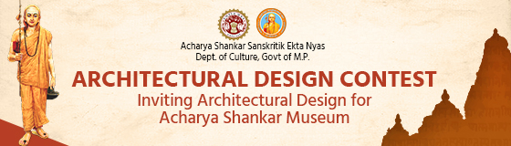 Architectural Design Contest