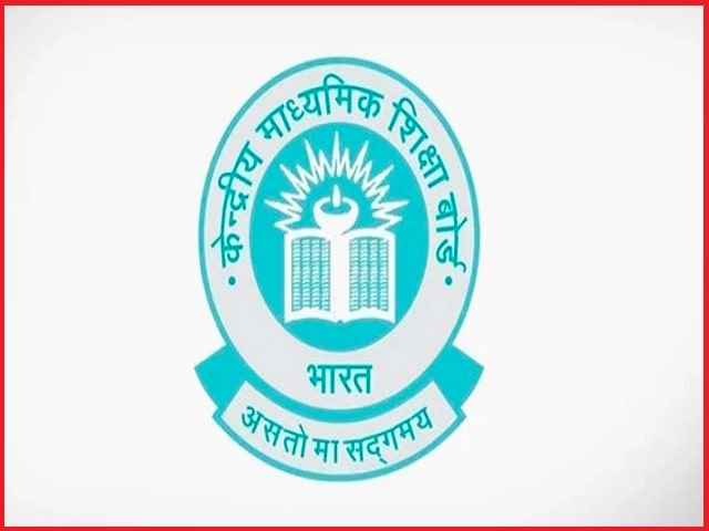 CBSE likely to conduct Class 12 board exam only for major subjects